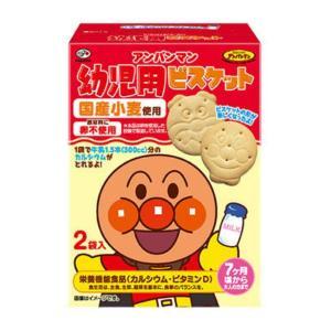 不二家 アンパンマン幼児用 ビスケット 5入|takaoka