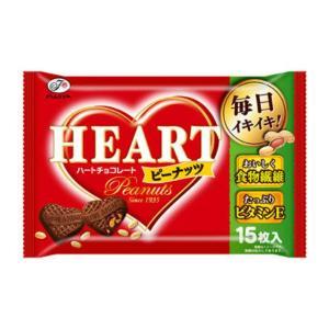 不二家 15枚 ハートチョコレート(ピーナッツ)袋 15入|takaoka