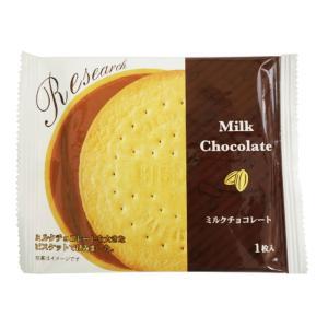 前田製菓 チョコレートサンド ビスケット リサーチ10入|takaoka