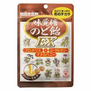 (メール便全国送料無料) 味覚糖 味覚糖のど飴EX 6入|takaoka