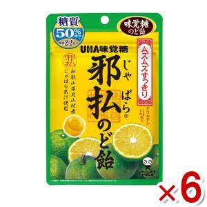 (クリックポスト全国送料無料)味覚糖 邪払のど飴 柑橘ミックス 6入