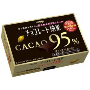 (本州一部送料無料) 明治 チョコレート効果 カカオ95%BOX (5×12)60入 takaoka 02