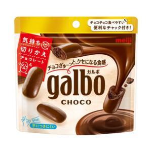 明治 ガルボチョコパウチ 68g 8入|takaoka