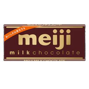 明治 ミルクチョコレート 10入