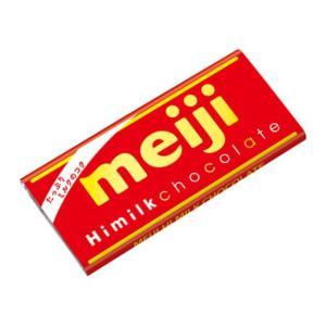 明治 ハイミルクチョコレート 10入