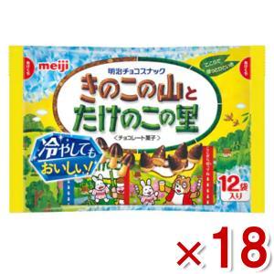 (本州一部送料無料) 明治 きのこの山とたけのこの里袋 18入 (Y10)|takaoka