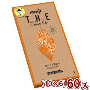 (本州一部送料無料)明治 ザ・チョコレート華やかな果実味エレガントビター50g (10×6)60入