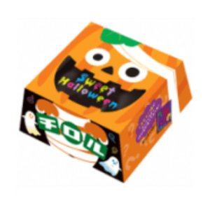 (本州一部送料無料) チロルチョコ ビッグチロル ハロウィン (8×2)16入 (お菓子/駄菓子)*|takaoka