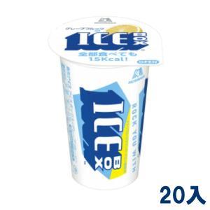 (本州一部冷凍送料無料) 森永製菓 アイスボックスグレープフルーツ 20入(冷凍)|takaoka