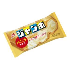 森永 バニラモナカジャンボ 20入 (冷凍)|takaoka