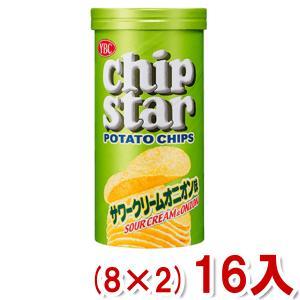 (本州一部送料無料)ヤマザキビスケット YBC チップスターS サワークリームオニオン味(8×2)1...