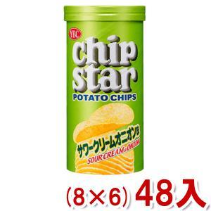 (本州一部送料無料)ヤマザキビスケット YBC チップスターS サワークリームオニオン味(8×6)4...