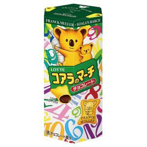 ロッテ コアラのマーチ チョコ  10入|takaoka