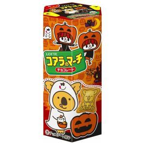 ロッテ エンジョイ ハロウィン コアラのマーチ 10入|takaoka
