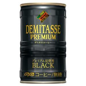 ダイドー ダイドーブレンド デミタスBLACK 150g×30本入(飲料)