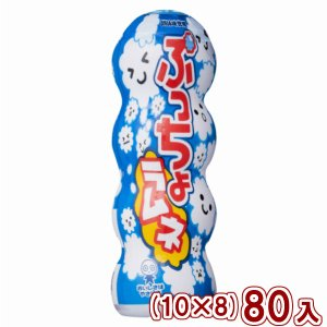 (本州一部送料無料) 味覚糖 ぷっちょラムネ (10×8)80入 (Y80)