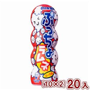 (本州一部送料無料) 味覚糖 ぷっちょラムネ コーラ (10×2)20入 (Y60)