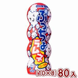 (本州一部送料無料) 味覚糖 ぷっちょラムネ コーラ (10×8)80入 (Y80)