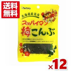(クリックポスト全国送料無料)アイファクトリー スッパイマン 梅こんぶ 10g(6×2)12入 (CP1)|takaoka