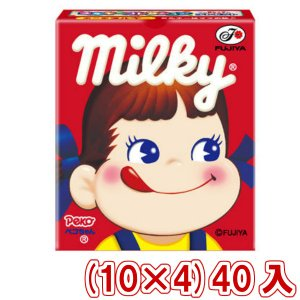 不二家 ミルキー箱 (10×4)40入 本州一部送料無料|takaoka