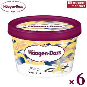 ハーゲンダッツ ミニカップバニラ 6入 冷凍 の商品画像