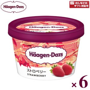 ハーゲンダッツ ミニカップストロベリー 6入 (冷凍)|takaoka