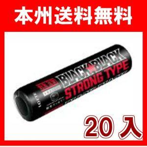 (6×2) ロッテ (本州送料無料) 12入 ブラックブラック粒ワンプッシュボトル