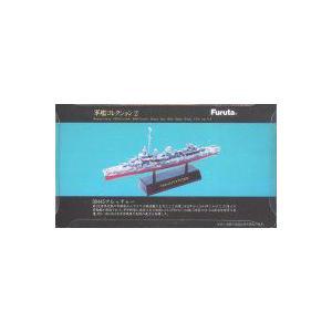 軍艦コレクション2 DD445フレッチャー