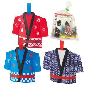 お菓子詰め合わせ はっぴ市松柄 1袋 300円(夏祭り・イベント)(LE188)|takaoka