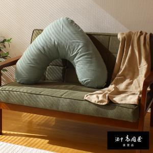 ブーメランクッション レギュラーサイズ|takaokaya