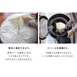 せんべいカバー 直径約1m ツートンカラー|takaokaya|03