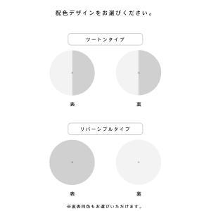 せんべいカバー 直径約1m ツートンカラー|takaokaya|04