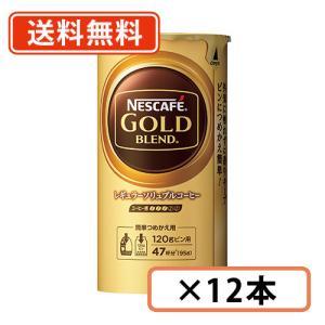 【送料無料】 ゴールドブレンド エコ&システムパック 105...