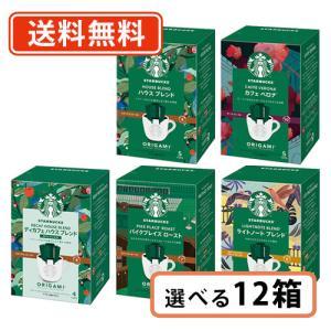 ■商品説明 ※沖縄県¥1620/北海道¥1080/東北¥150の別途送料がかかります。  オリジナル...