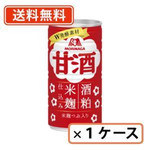 森永 甘酒 190g缶×30本入 同梱分類【A】の関連商品4