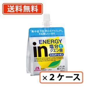 ■商品説明 ◆エネルギー補給+塩分補給(ナトリウム80mg配合)  エネルギーを補給しながら、熱中症...