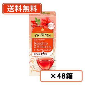 華やかな真紅色と爽やかな酸味が、気分をリフレッシュしたいときに最適。ハチミツなどの甘みを加えると、ま...