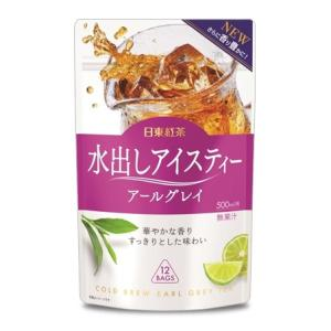 日東紅茶 水出しアイスティー アールグレイ ティーバッグ (36g×12袋入)×24個 水出し紅茶