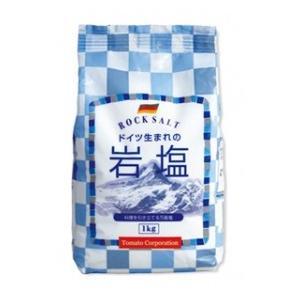 トマトコーポレーション岩塩(ドイツ産) 1kg×12袋同梱分類【C】