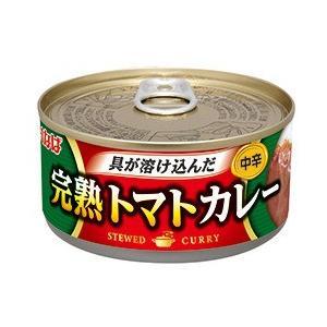 【送料無料(一部地域を除く)】 いなば食品 完熟トマトカレー中辛 165g×24缶 takaomarket