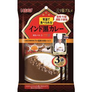 【送料無料(一部地域を除く)】 いなば食品 三ツ星グルメインド黒カレー 150g×3袋×12袋 takaomarket