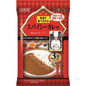 【送料無料(一部地域を除く)】 いなば食品 三ツ星グルメスパイシーカレー(辛口) 150g×3袋×12袋 takaomarket