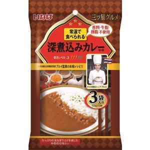 【送料無料(一部地域を除く)】 いなば食品 三ツ星グルメ 深煮込みカレー(中辛) 150g×3袋×12袋 takaomarket