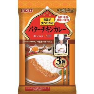 【送料無料(一部地域を除く)】 いなば食品 三ツ星グルメ バターチキンカレー 150g×3袋×12袋 takaomarket