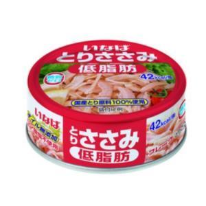 低脂肪&高たんぱく。ヘルシーなとりささみを、オイル無添加の野菜スープ 仕立てにしました。サラダやバン...