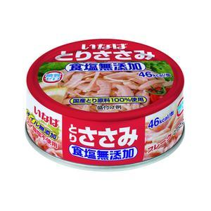 低脂肪&高たんぱくのとりささみを、食塩無添加・化学調味料無添加で 仕上げました。塩分コントロールをし...