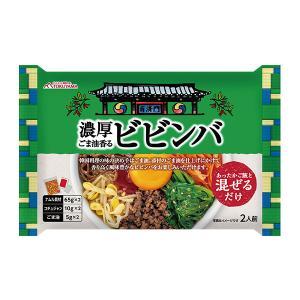 【徳山物産】 濃厚ごま油香るビビンバ2人前 160g×10個 takaomarket