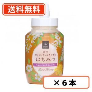 ※沖縄県¥1620/北海道¥1080/東北¥150の別途送料がかかります。  コクのある豊かな風味が...