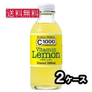 ハウスウェルネス C1000ビタミンレモン 140ml×30本 同梱分類【C】