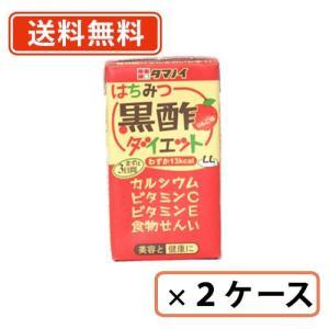 送料無料(一部地域を除く) タマノイ はちみつ黒酢ダイエット <br>125ml×48本(24本入×...